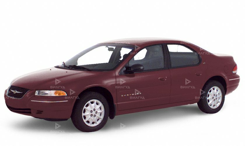 Диагностика ошибок сканером Chrysler Cirrus в Санкт-Петербурге